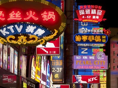 Shanghai Neon Lights Display Fine Art Print by Assaf Frank