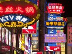 Neon sign at night, Nanjing Lu, Shanghai Postcards, Greetings Cards, Art Prints, Canvas, Framed Pictures, T-shirts & Wall Art by Assaf Frank