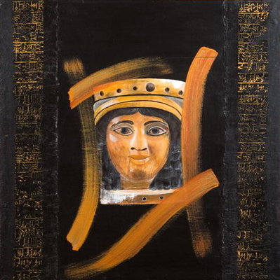 The Assyrian 'Mona Lisa' Recreated, 2006 Poster Art Print by Firyal Al-Adhamy