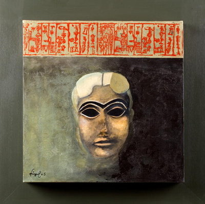 Head of a Woman, 2005 Fine Art Print by Firyal Al-Adhamy
