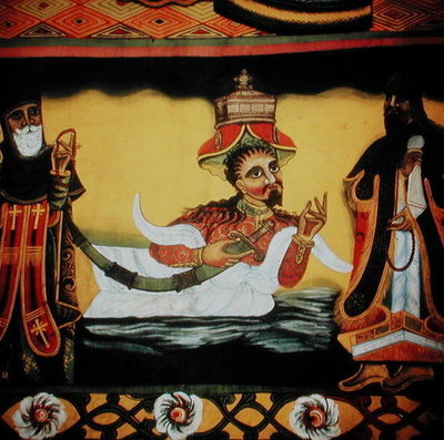 Detail from an Ethiopian fresco in a Coptic church, c.5th-7th century (fresco) Postcards, Greetings Cards, Art Prints, Canvas, Framed Pictures, T-shirts & Wall Art by Ethiopian