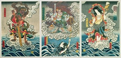 The actor Ichikawa Ebizo V as the deity Fudo Myoo rescuing Ichikawa Danjuro VIII as Honcho-maru Tsunagoro/Hiranoya Tokubei accompanied by other actors as Seitaka-Doji and Kongara-Doji, c.1850 (coloured woodblock) Fine Art Print by Utagawa Kunisada