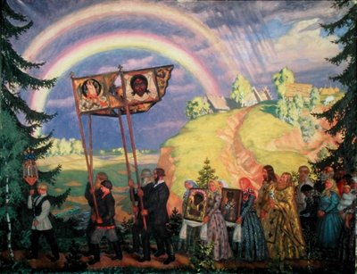 Easter Procession, 1915 (oil on canvas) Postcards, Greetings Cards, Art Prints, Canvas, Framed Pictures, T-shirts & Wall Art by Boris Mikhailovich Kustodiev