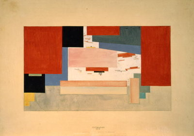 Suprematism, 1919 (pencil, w/c & ink on paper) Fine Art Print by Kasismir & Lisitzky, El Malevich