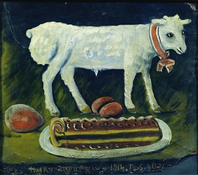 A paschal lamb, 1914 (oil on metal) Fine Art Print by Niko Pirosmani