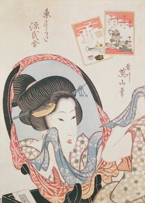 Woman at her Mirror, published c.1830 (oban size colour woodblock print) Fine Art Print by Kitugawa Eizan