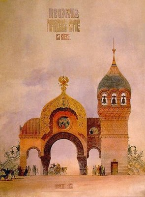 "Sketch of a gate in Kiev, one of the ""Pictures at an Exhibition"" (colour litho) Fine Art Print by Viktor Aleksandrovich Gartman"
