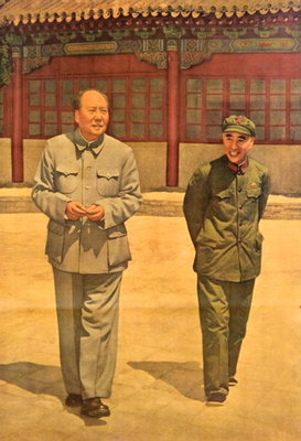 Our Great Leader Chairman Mao and his Close Comrade-in-Arms Lin Biao, October 1967 Fine Art Print by Chinese School