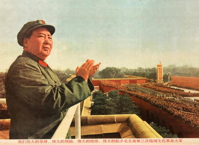 Our Great Teacher, Our Great Leader, Our Great Commander, February 1968 Fine Art Print by Chinese School