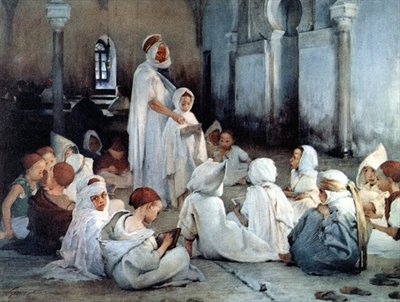 An Arab School in Tlemcen Poster Art Print by Henri Jules Jean Geoffroy