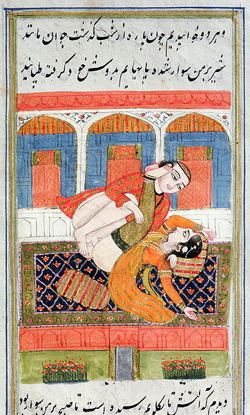 Erotic Scene Fine Art Print by Indian School