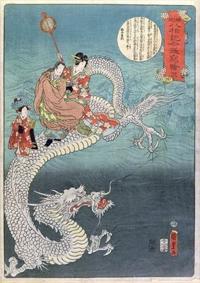 Sea Dragon Fine Art Print by Utagawa Kunisada