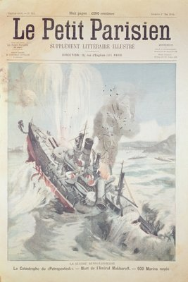 The sinking of the Russian flagship 'Petropavlovsk' on 13 April, 1904, cover illustration of 'Le Petit Parisien', 1 May, 1904 Fine Art Print by French School