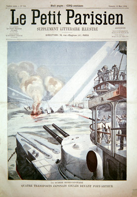 Four Japanese transport ships sunk in action off Port Arthur during the Russo-Japanese War, cover of 'Le Petit Parisien' magazine, 13 March, 1904 Fine Art Print by French School