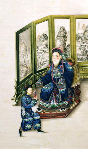 Old Man Seated with a Servant Reading Fine Art Print by Chinese School