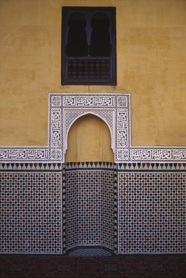 Mihrab Wall Art & Canvas Prints by Anonymous