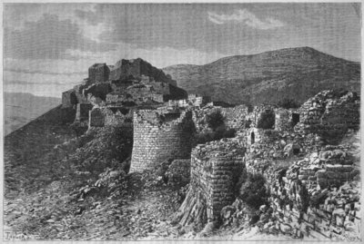 Fortress of Baniyas, from 'La Syrie d'aujourd'hui. Voyages dans la Phenicie, le Liban et la Judee. 1875-1880' of Louis Charles Emile Lortet, 1884 Fine Art Print by French School