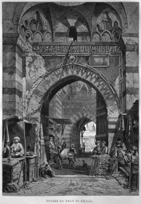 Khan El-Khalil entry, from 'L'Egypte' of Georg Moritz Ebers Wall Art & Canvas Prints by French School