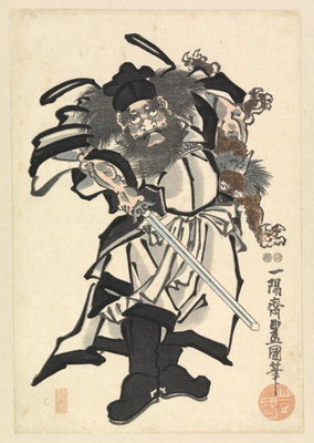 Shoki the Demon Queller, c.1849-53 Fine Art Print by Utagawa Kunisada