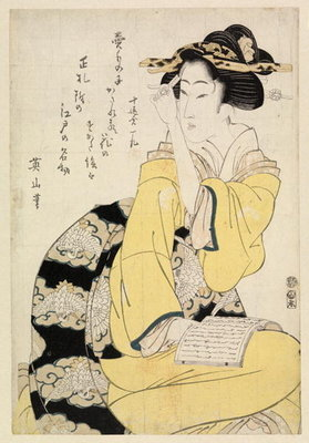Seated courtesan with a book, c.1804-29 Fine Art Print by Kitugawa Eizan