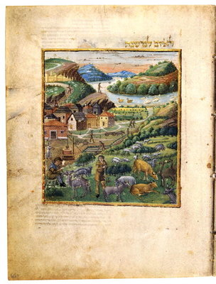 Fol.65 from 'The Rothschild Miscellany', Northern Italy, c.1450-80 Fine Art Print by Jewish school