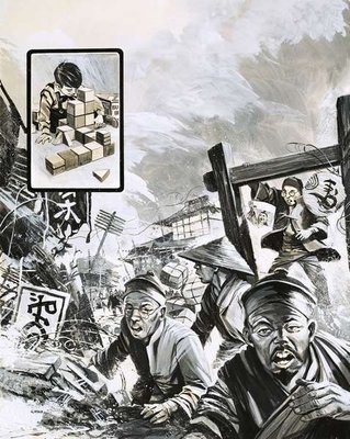 The Tokyo Earthquake with Fine Art Print by Gerry Wood