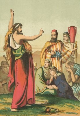 John the Baptist preaching Wall Art & Canvas Prints by English School