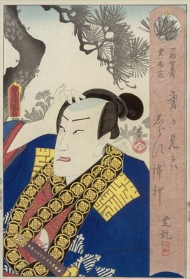 Villain Onitaro disguising himself as Shimobe Tomoshige, published by Kagiya Shobei, 1861 Fine Art Print by Utagawa Kunisada