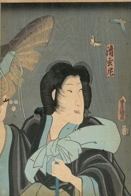 Poet and butterfly, published by Otaya Takichi, 1855 Fine Art Print by Utagawa Kunisada