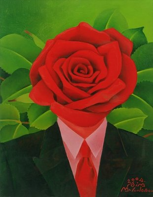 The Rose Man, 2004 (oil on canvas) Wall Art & Canvas Prints by Myung-Bo Sim