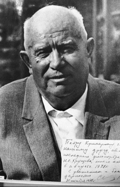 Nikita Khrushchev, 1971 Fine Art Print by Russian Photographer