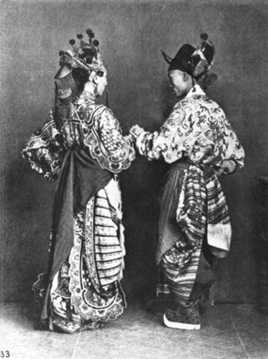 Chinese actors from behind, c.1870 Wall Art & Canvas Prints by John Thomson