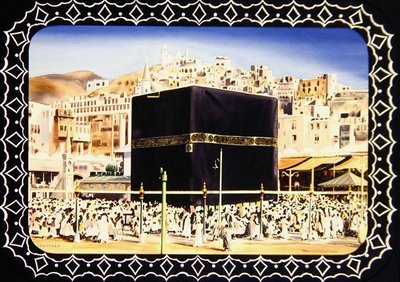 View of the Ka'Bah, Mecca, 1955 Fine Art Print by English School