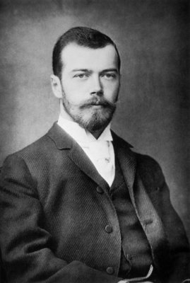 Nicholas II as Tsarevich, c.1892 Fine Art Print by Russian Photographer