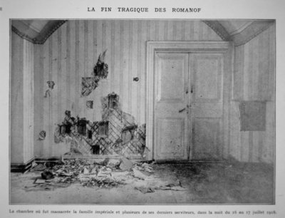 The basement room of the Impatiev house at Ekaterinburg in which the Tsar and his family were murdered by the Bolsheviks in 1918 Fine Art Print by French Photographer