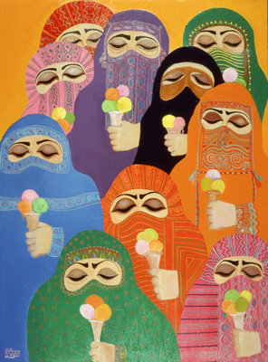 The Impossible Dream, 1988 Fine Art Print by Laila Shawa