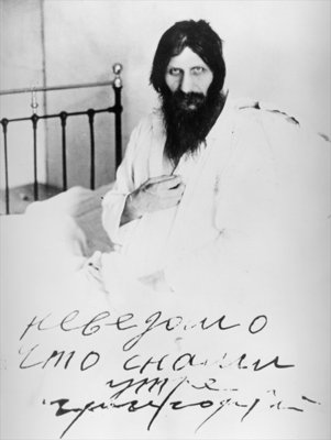 Rasputin in hospital recovering from an attempt on his life, 1914 Poster Art Print by Russian Photographer