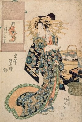 Courtesan likened to a painting by Moronobu, from the series 'Mirror Brushes of Ukiyo-e', c.1830 Fine Art Print by Utagawa Kunisada