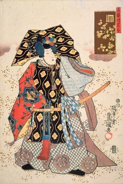 Autumn Maple from the series, 'Flowers for the Five Festivals', 1847-52 Fine Art Print by Utagawa Kunisada