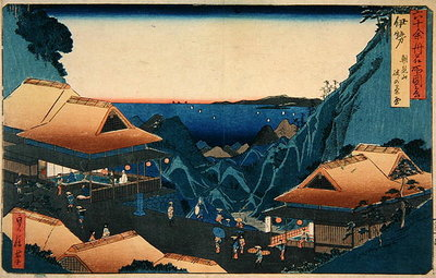 Ise Province: Tea Stalls at the Pass on Mt. Asama, from the series 'Illustrations of Famous Places in the Sixty-Odd Provinces', late 1850s Poster Art Print by Utagawa Sadanobu