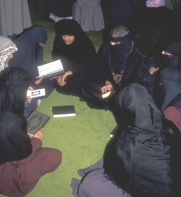Bangladeshi Muslim women studying the Qur'an in an East London Mosque Fine Art Print by Anonymous