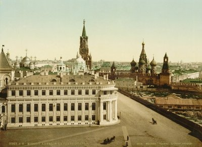 The Tsar Square in the Kremlin, Moscow Fine Art Print by Russian Photographer