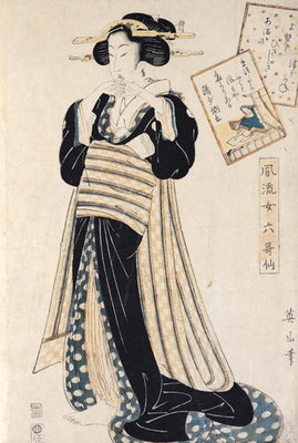 The Poet Sei Shonagon as a Courtesan (woodblock print) Fine Art Print by Kitugawa Eizan