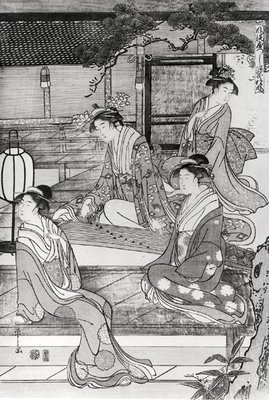 Woman playing the Koto (litho) (b/w photo) Postcards, Greetings Cards, Art Prints, Canvas, Framed Pictures, T-shirts & Wall Art by Hosoda Eishi