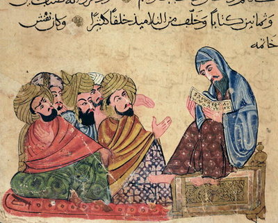 MS Ahmed III 3206 The Philosopher, illustration from 'Kitab Mukhtar al-Hikam wa-Mahasin al-Kilam' by Al-Mubashir Fine Art Print by Turkish School