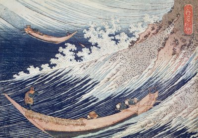 Two Small Fishing Boats on the Sea (colour woodblock print) Wall Art & Canvas Prints by Katsushika Hokusai