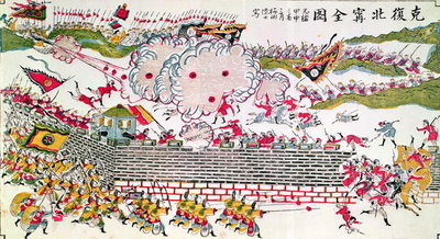 Recapture of Bac Ninh by the Chinese during the Franco-Chinese War of 1885, 1885-89 Fine Art Print by Chinese School