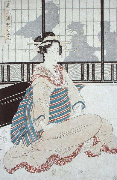 Seated Courtesan (colour woodblock print) Fine Art Print by Kitugawa Eizan