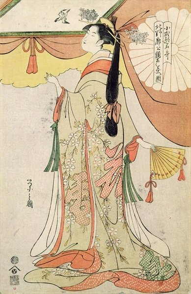 The Poetess Ko-Shibuku (colour woodblock print) Wall Art & Canvas Prints by Hosoda Eishi