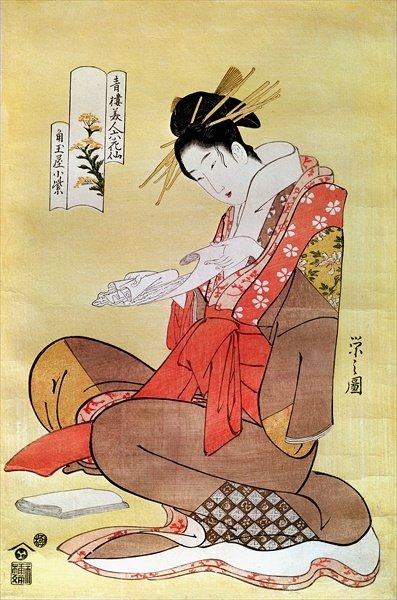 Seated Woman Reading (colour woodblock print) Postcards, Greetings Cards, Art Prints, Canvas, Framed Pictures, T-shirts & Wall Art by Hosoda Eishi
